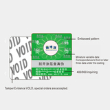 SMP VOID Labels