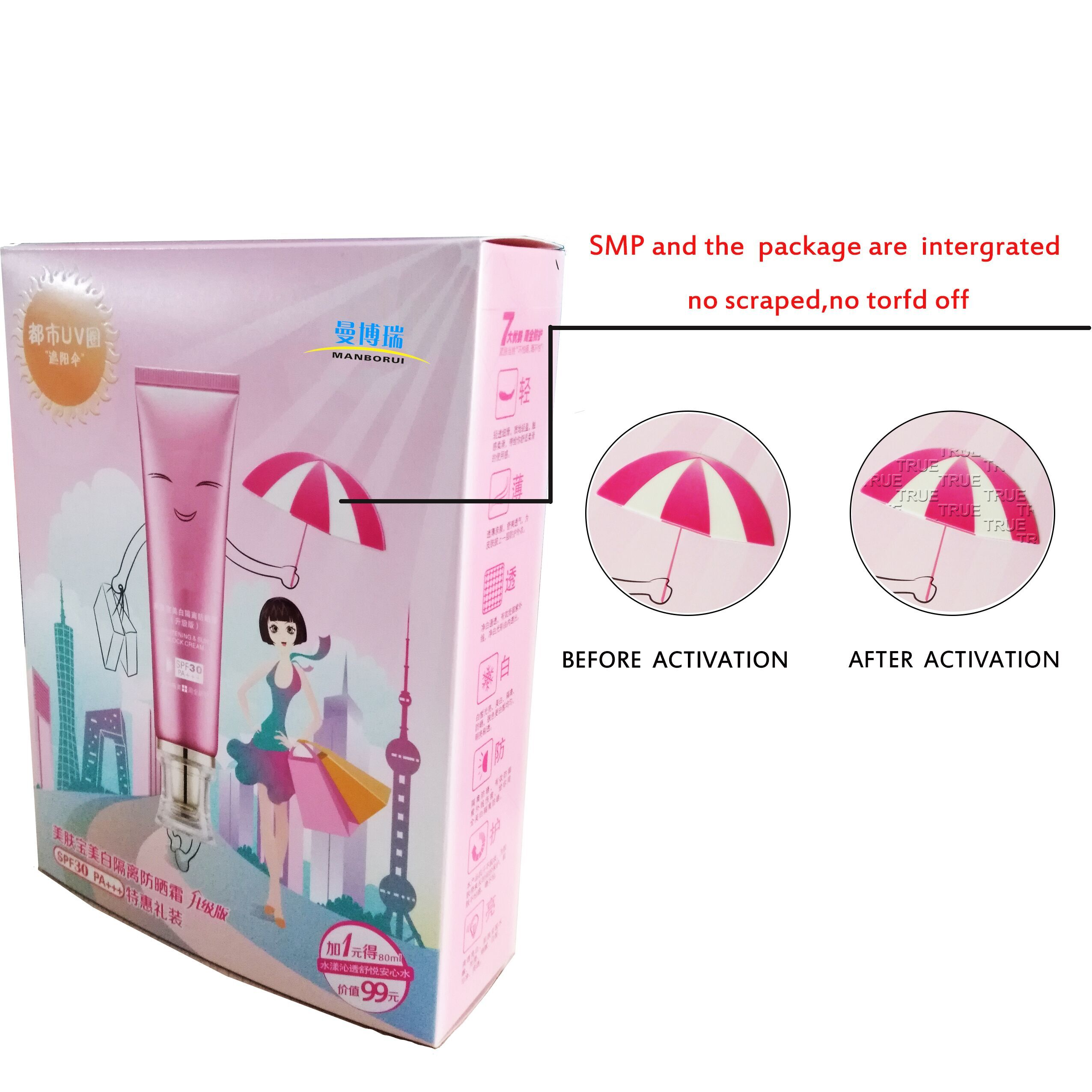 SMP Color Box Packaging