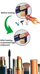 SMP Lipstick Tube